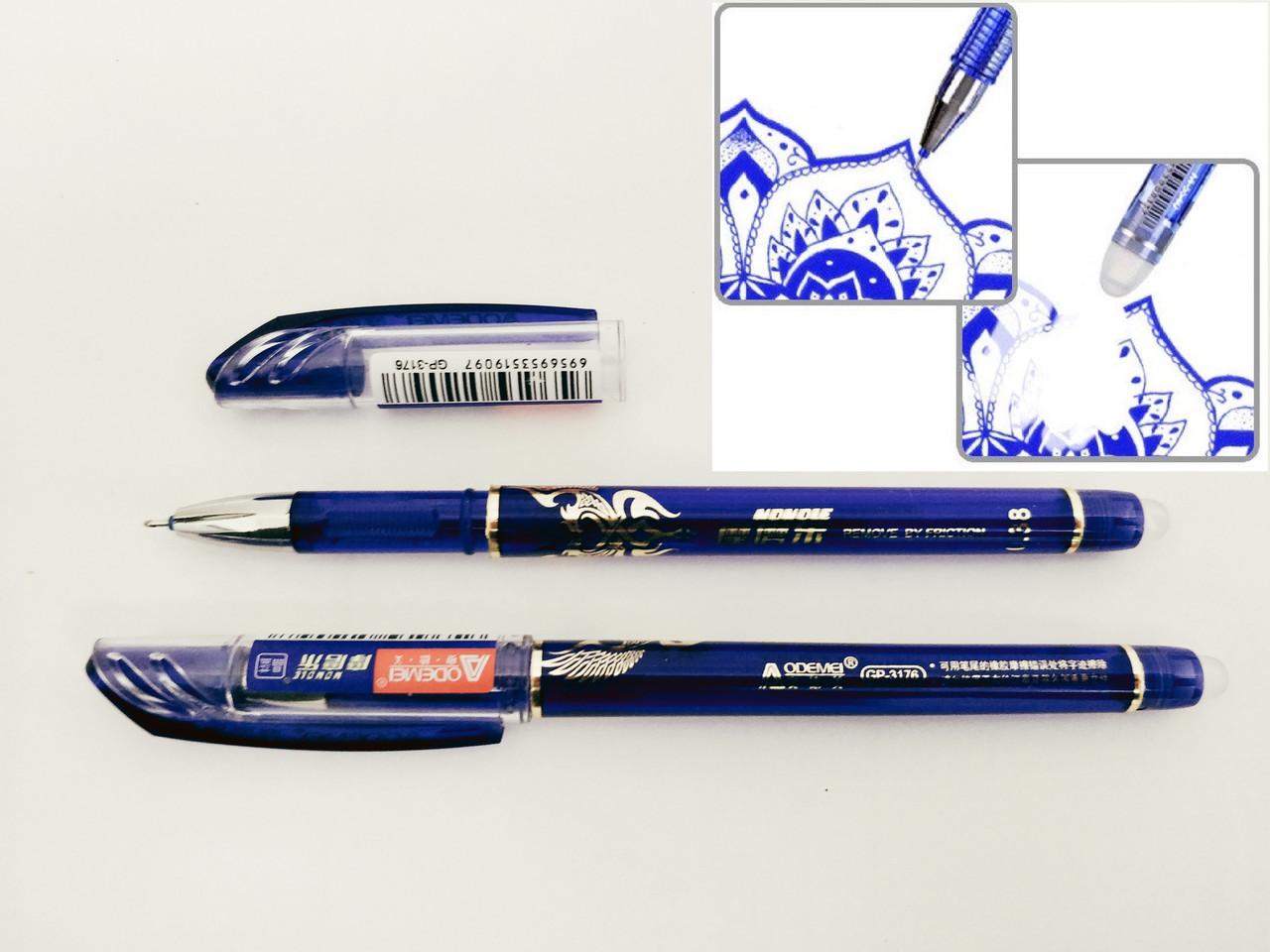 Ручка гелева з стираемыми чорнилом, СИНЯ 0.5 мм
