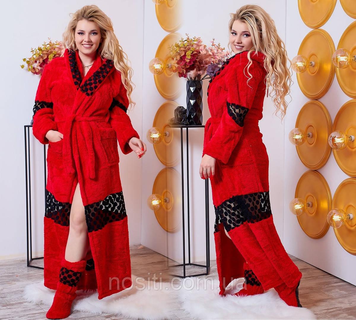 Женский набор: халат и сапожки комнатные