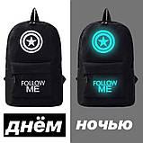 Фосфорный рюкзак школьный портфель мужской женский светящийся чоловічий жіночий Vjycnth, фото 2