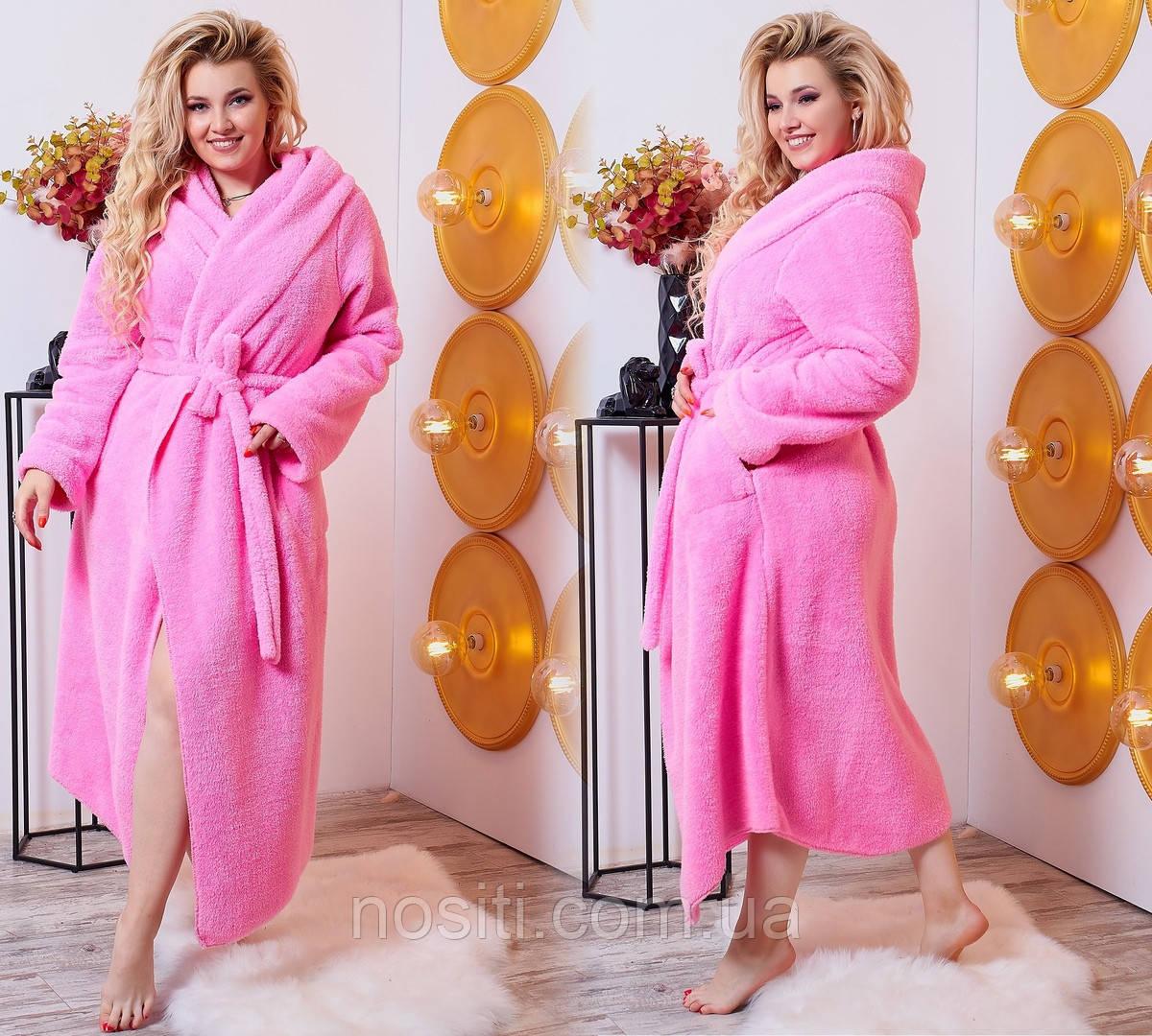 Женский теплый халат в пол