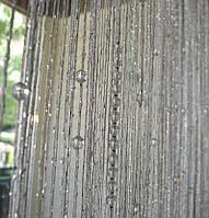 Шторы нити дождь с алмазными бусинами белые