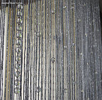 Шторы нити дождь с алмазными бусинами Серые