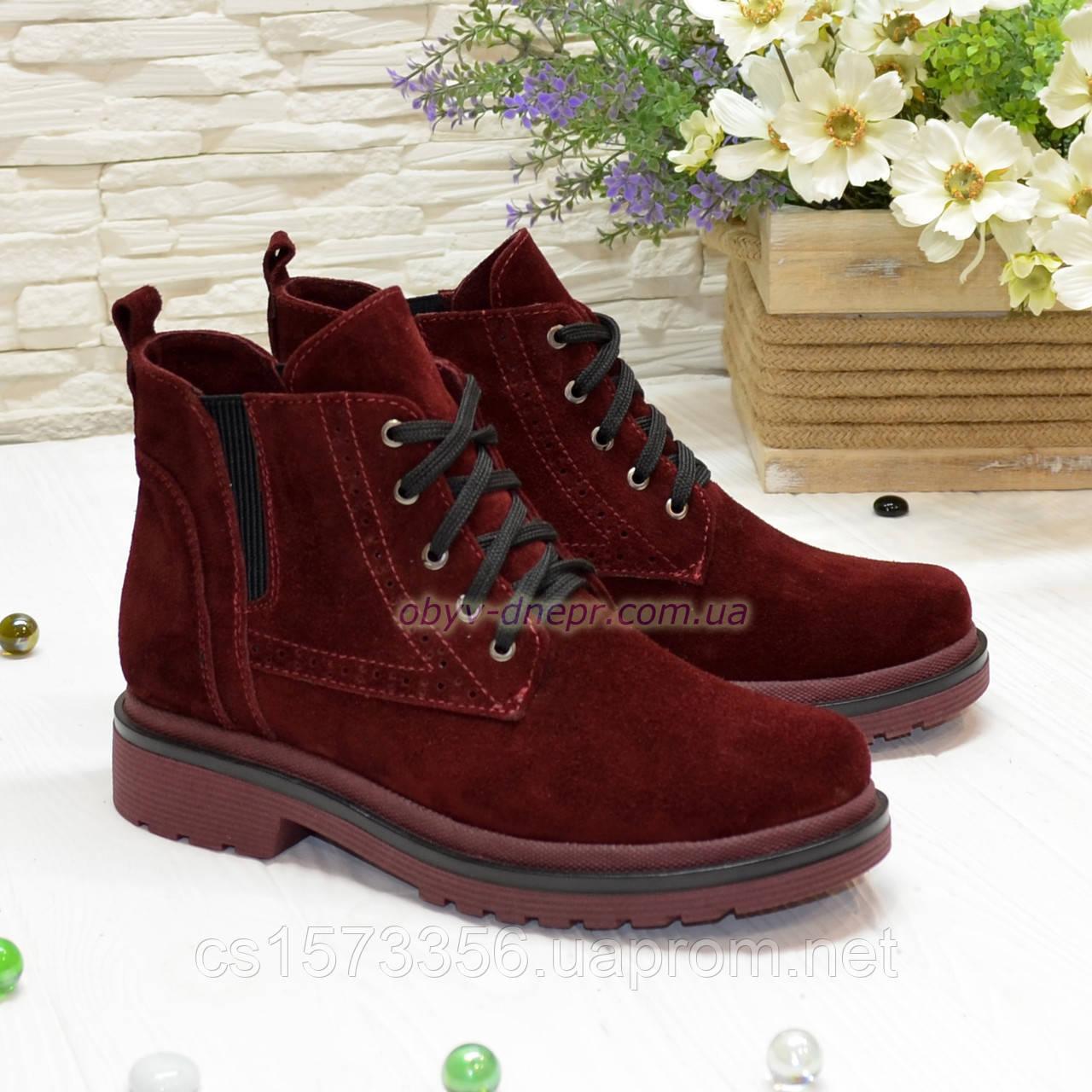 Ботинки женские на маленьком каблуке, на шнурках. Цвет бордо