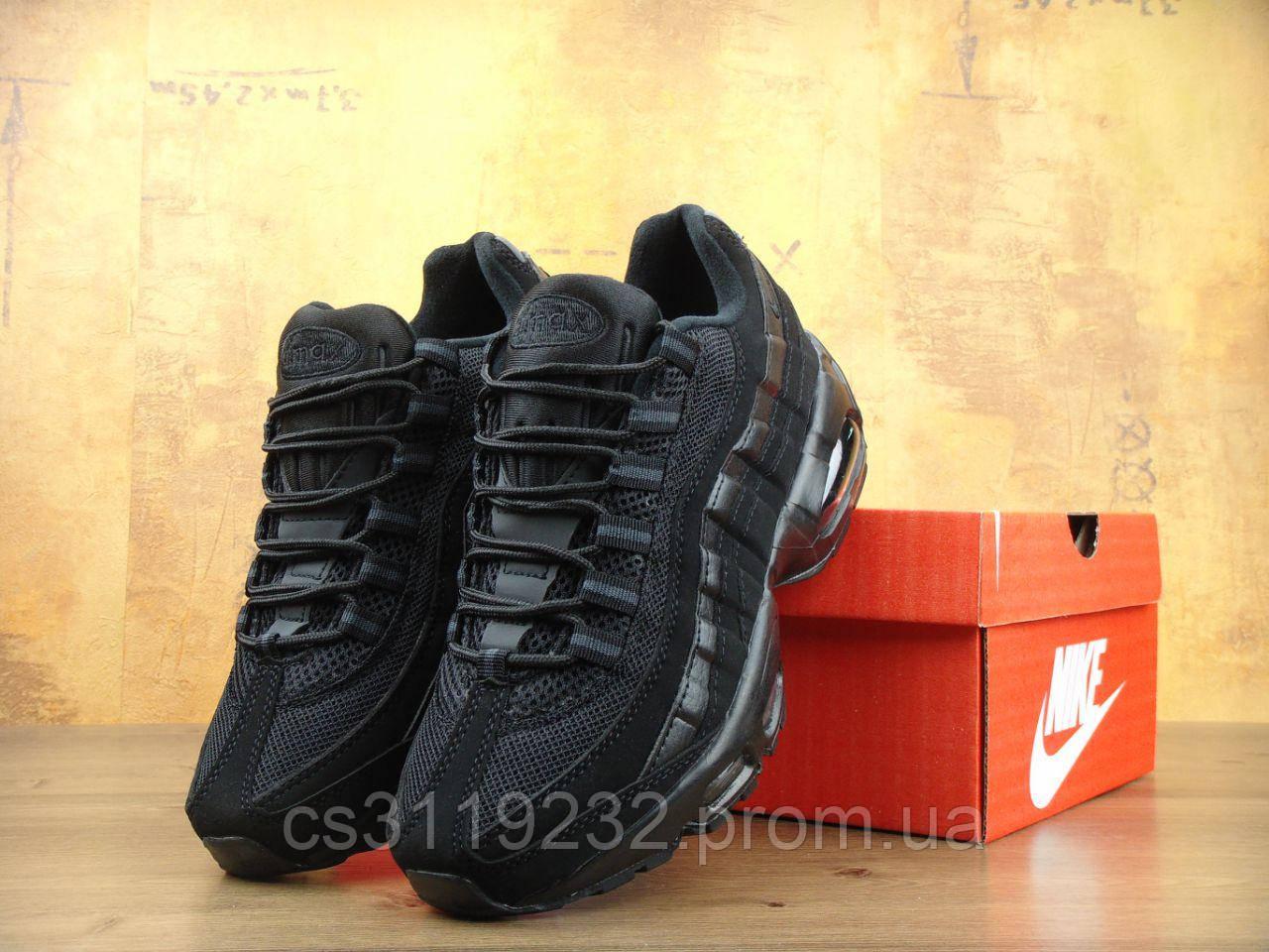 Женские кроссовки  Nike Air Max 95 (черные)