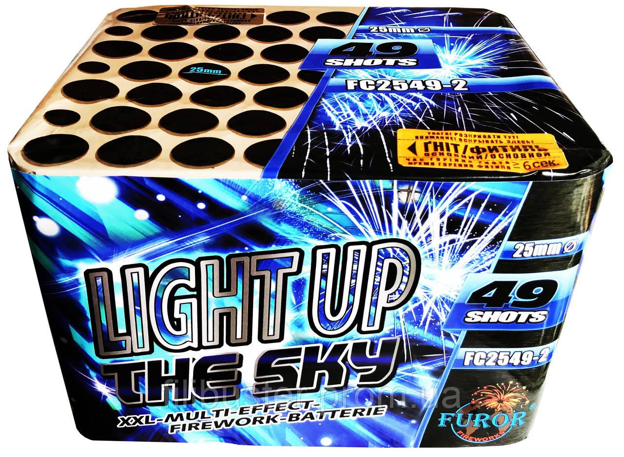 Салют Light Up The Sky на 49 выстрелов