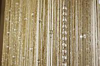 Шторы  нити дождь с алмазными бусинами Шампань, фото 1