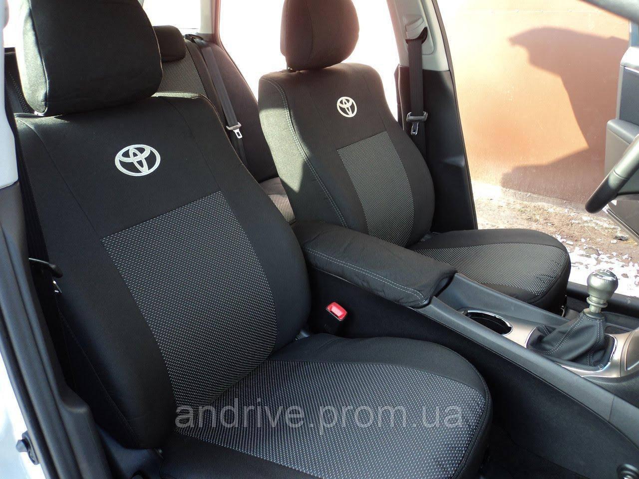 Авточехлы Toyota Corolla с 2013 г (с задним подлокотником)