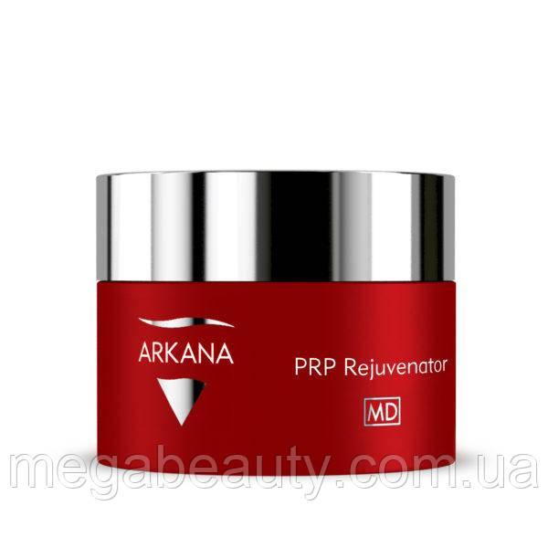 PRP Rejuvenator - висококонцентрований омолоджуючий крем з пептидами (W3 Peptide GHK-Cu), маслом Чіа, 50мл