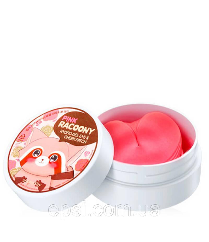 Гидрогелевые патчи с розой SECRET KEY Pink Racoony Hydro-gel Eye  Cheek Patch, 60 шт