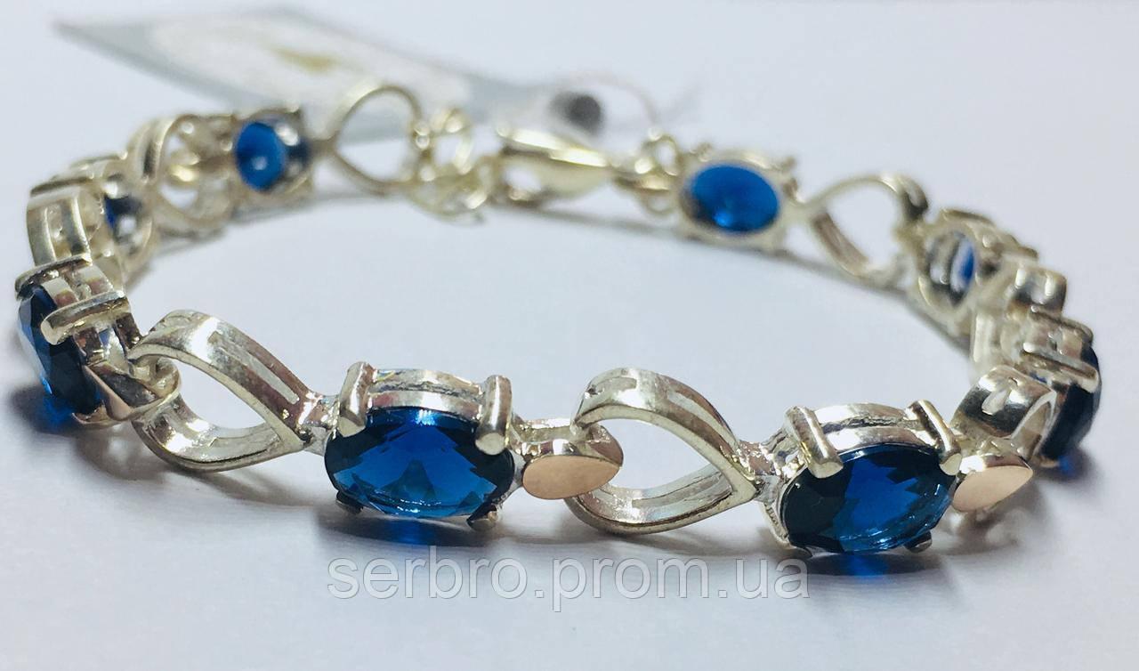 Серебряный браслет с золотом и синим цирконом Карамель