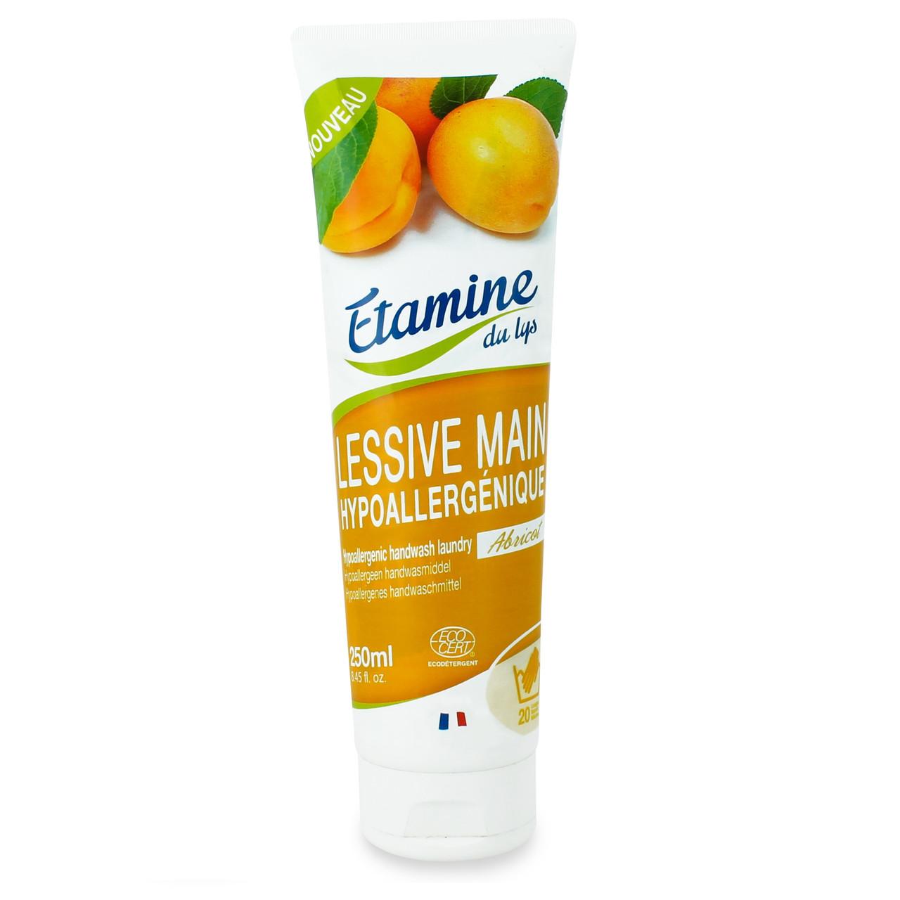 Гипоалергенный жидкий порошок для ручной стирки органический Etamine du lys,250 мл