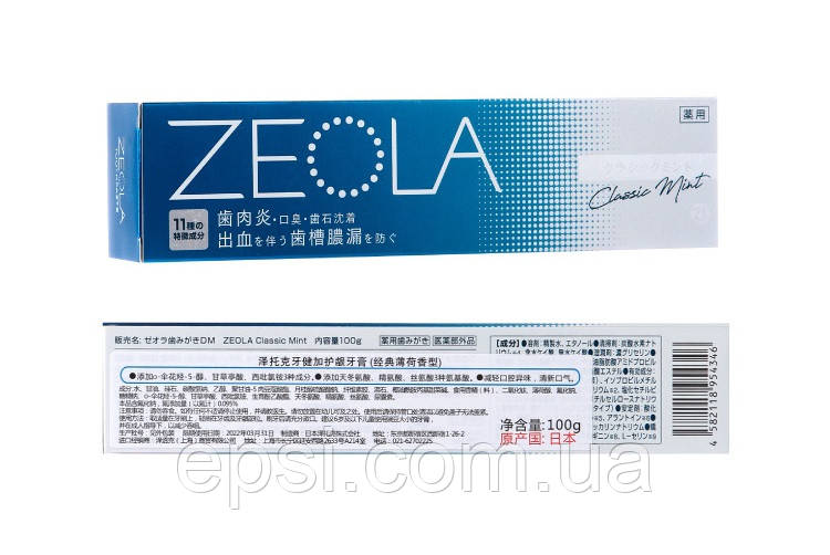 Зубная паста Мята Zeola Classic Mint