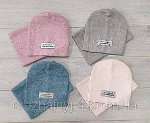 Трикотажный комплект шапка и хомут подкладка флис р50-54