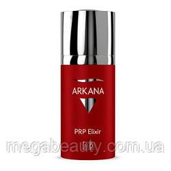 PRP Elixir - омолаживающий концентрат с пептидами  (W3 Peptide GHK-Cu), маслом Чиа, Инка Инчи, витамином Е