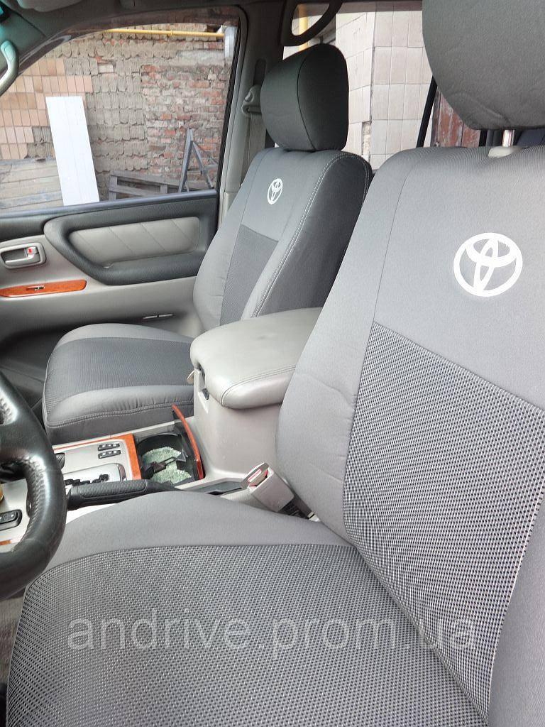Авточехлы Toyota Land Cruiser Prado 120 2003–2009 (7 мест)