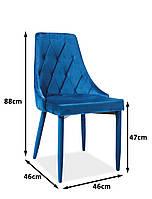 Крісло Signal Trix Velvet синє BLUVEL86