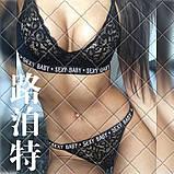 Сексуальное белье, фото 2