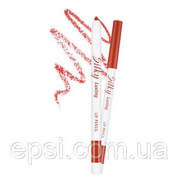Карандаш для губ Missha Silky Lasting BR02/Salsa Red, 0.25 г
