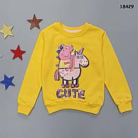 Утепленный свитшот Peppa Pig для девочки. 86-92;  122-128 см, фото 1