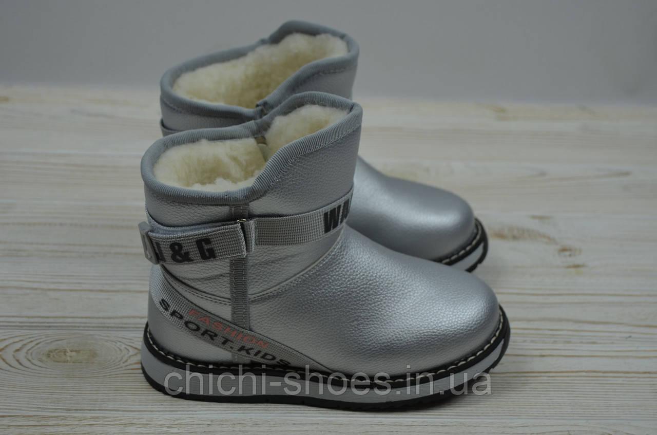 Ботинки детские Jong Golf 5190-19 искусственная кожа