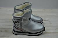 Ботинки детские Jong Golf 5190-19 искусственная кожа, фото 1