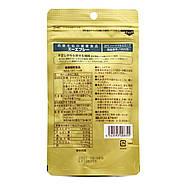 Железо AFC 427 мг, 60 шт, фото 2