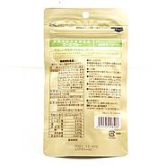 Дополнение диеты AFC 250 мг, 200 шт, фото 2
