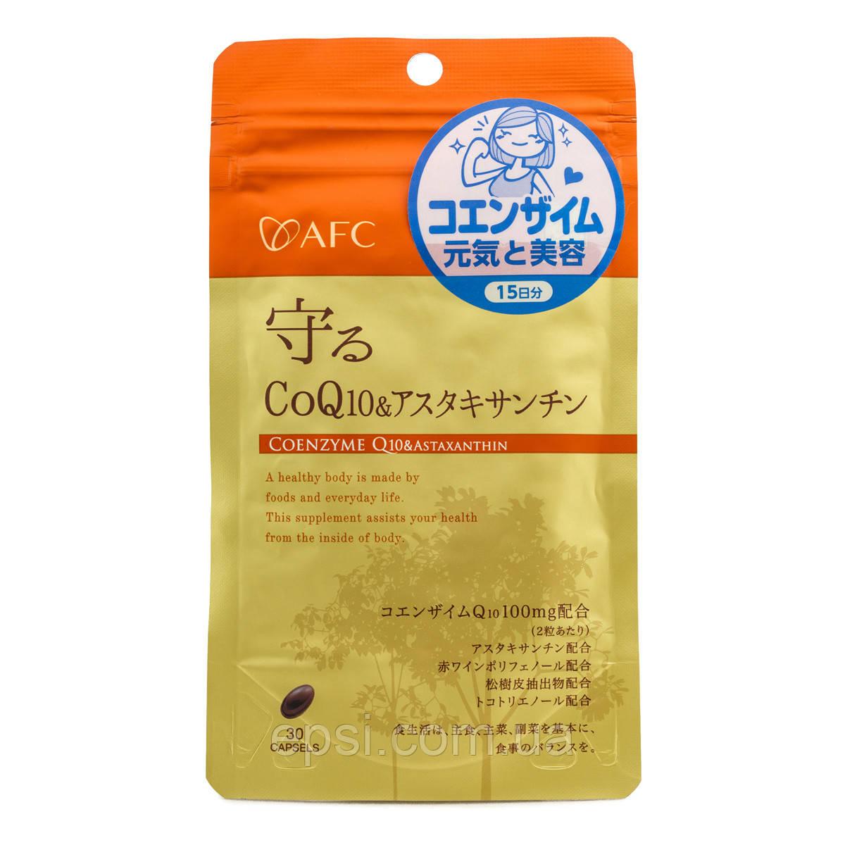 Коэнзим Q10 и астаксантин AFC 350 мг, 30 шт