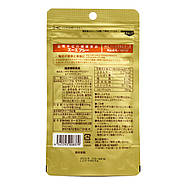 Коэнзим Q10 и астаксантин AFC 350 мг, 30 шт, фото 2