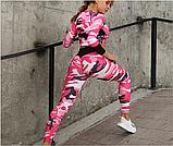 Спортивний костюм лосини і топ. Жіночий костюм для йоги та фітнесу., фото 7
