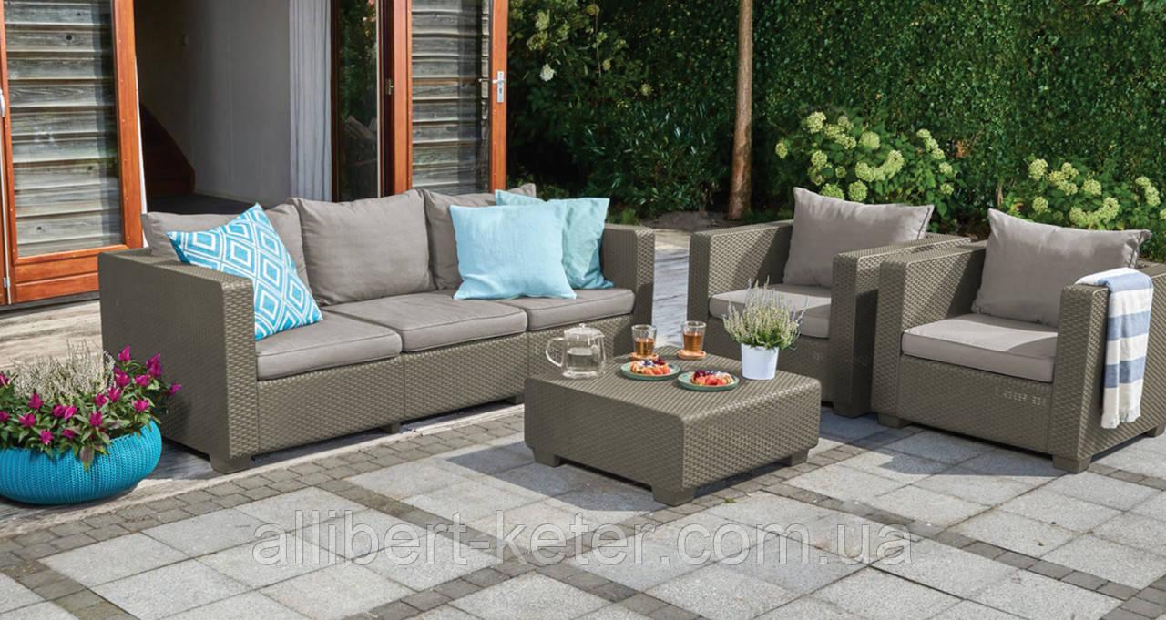 Набор садовой мебели Salta 3-Seater Sofa Set Cappuccino ( капучино ) из искусственного ротанга