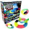 Детский светящийся гибкий трек Magic Tracks 220 деталей гоночная трасса