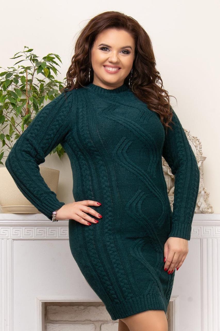Нарядное платья большого размера р 44-54 зеленый