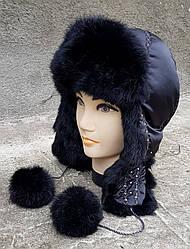 Зимняя женская шапка-ушанка Klaus Кролик на плащевке 55-58  Чёрный(017/6)