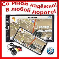 Автомобильная магнитола на Android 8.0.1 GPS/Wi-Fi/BT + В ПОДАРОК: Камера !