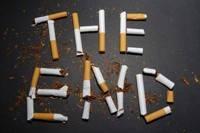 Как бросить курить? теперь есть легкой способ бросить курить!