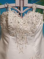 Белое Свадебное  платье 50-52 размер б/у
