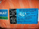 Гібрид турецького врожайного соняшника СІРЕНА МС, Насіння стійке до 5 п'яти рас вовчка A-Е СИРЕНА МС, Май Сід., фото 6