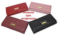 Жіночий шкіряний гаманець клатч сумка гаманець шкіряний YOUNG новинка, фото 1