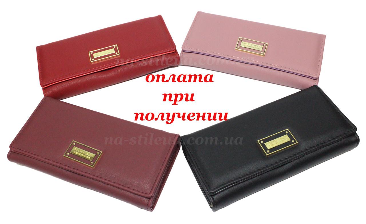 Женский кожаный кошелек клатч сумка гаманець шкіряний YOUNG новинка