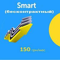 Киевстар Smart 150
