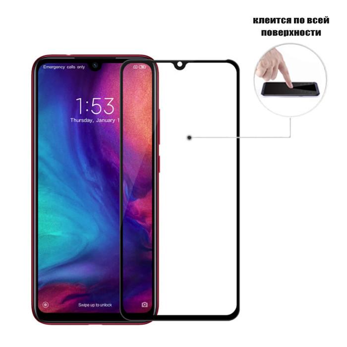 Защитное стекло Full Glue Glass для Xiaomi Mi A3 (клеится вся поверхность)