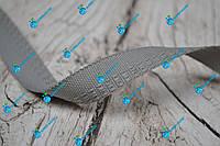Лента брючная/15мм/светло-серая/арт. 8732, фото 1