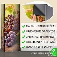 Магнитная наклейка на холодильник Синий виноград Лоза и доски, виниловый магнит, 600*1800 мм, Лицевая