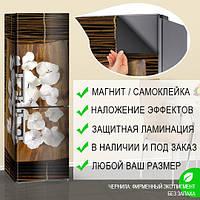 Магнитная наклейка на холодильник Белые цветы на деревянном фоне виниловый магнит, 600*1800 мм, Лицевая