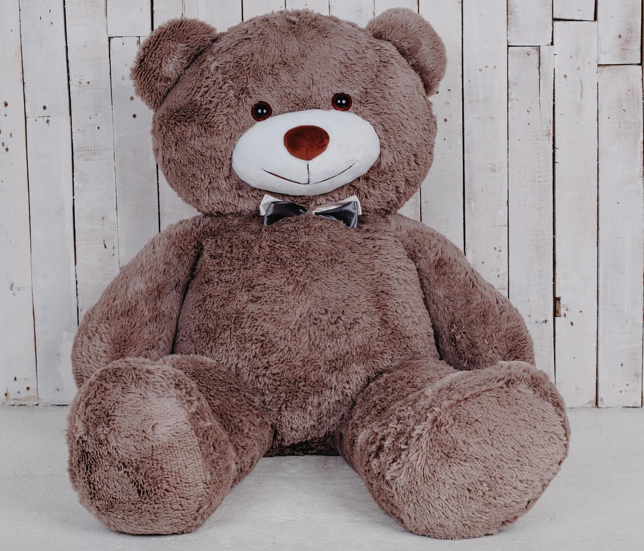 Большой плюшевый медведь Джеральд капучино 165 см