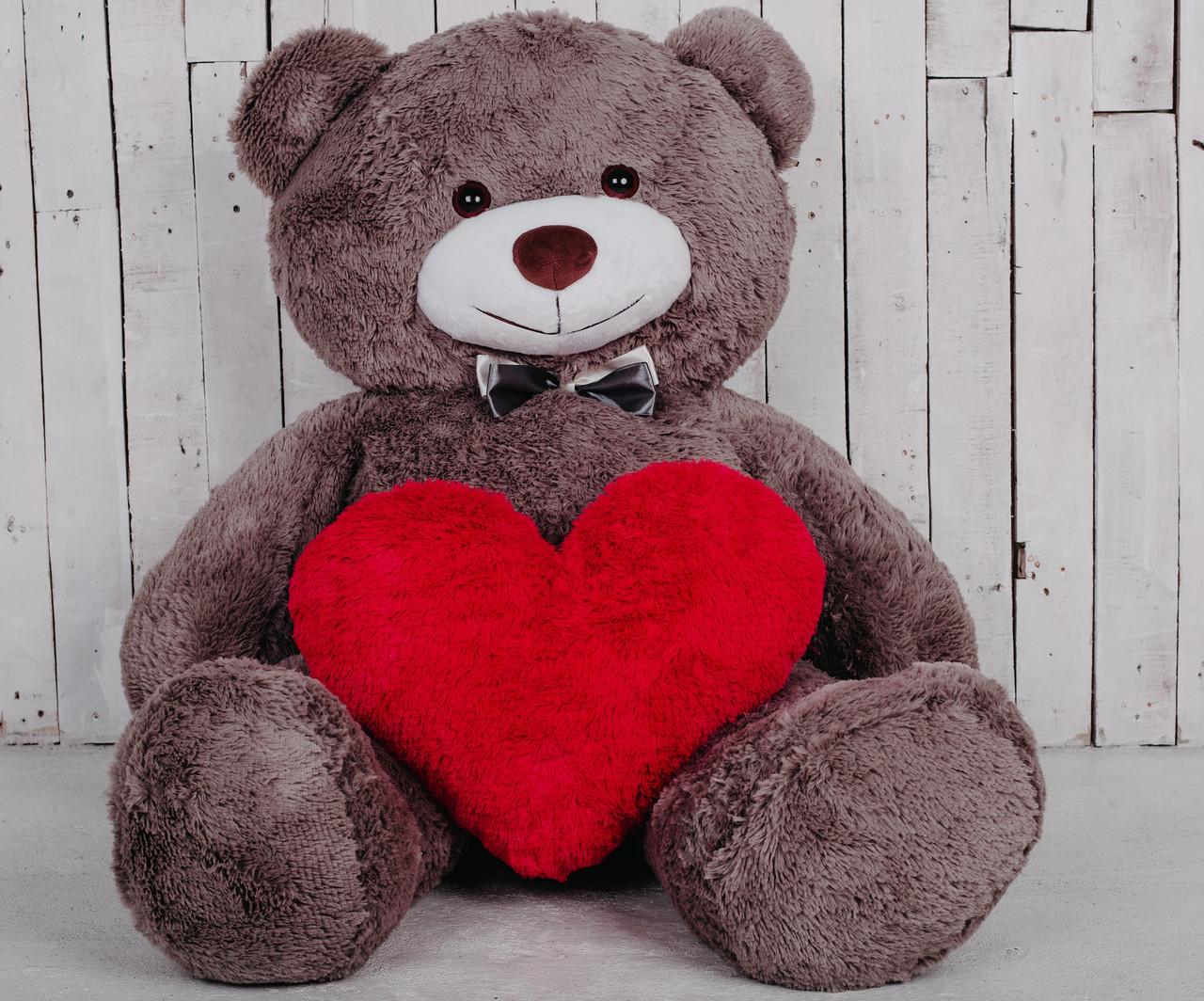 Большой плюшевый медведь Джеральд капучино + сердце 165/50 см
