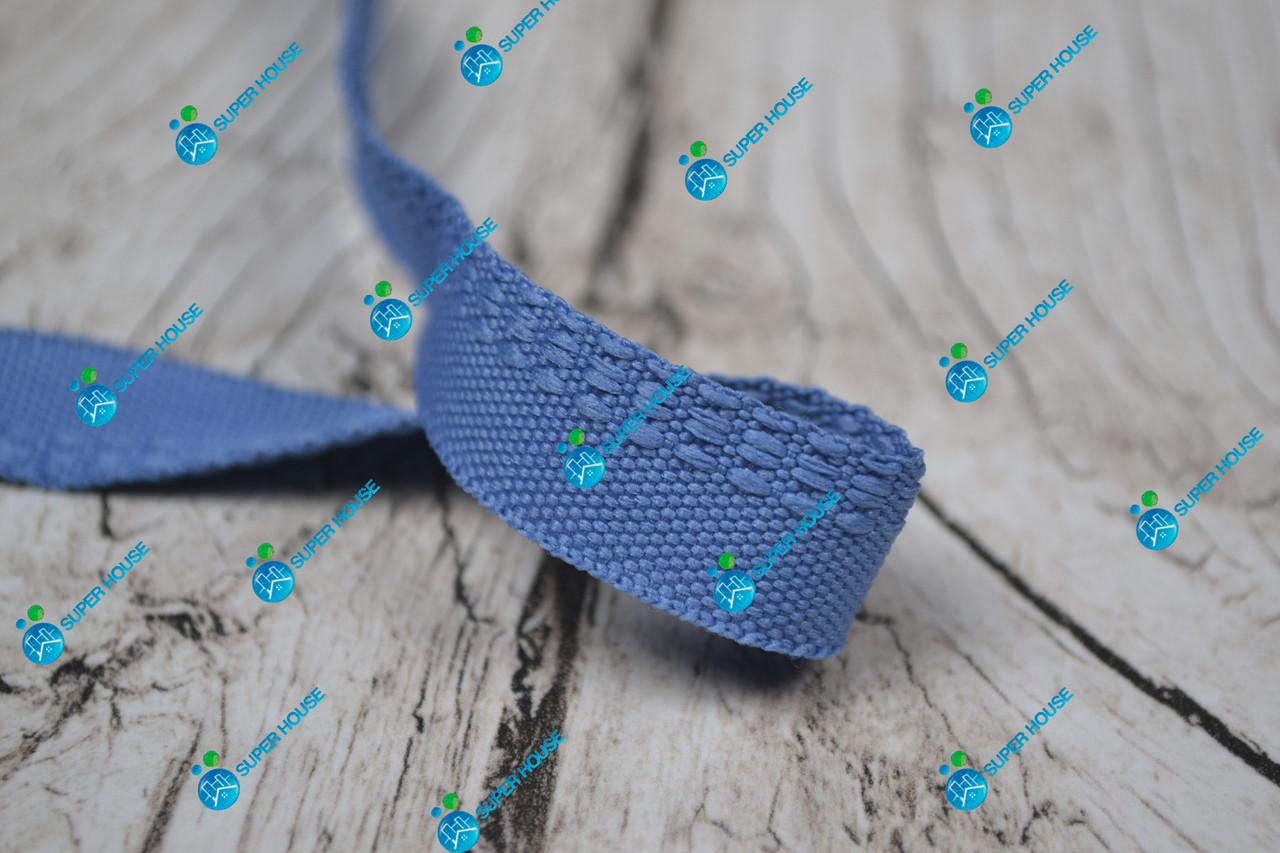 Стрічка брючна/15мм/світло-синя/арт. 8732