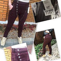 Джинсы женские стрейчевые модные MONDAY, Турция