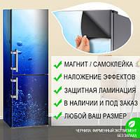 Магнитная наклейка на холодильник Синяя морская вода пузыри воздуха виниловый магнит, 600*1800 мм, Лицевая